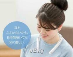 AQUOS Sound Partner AN-SS1 Neck Wireless Bluetooth Speaker From Japan