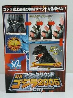 Bandai DX Attack Sound Godzilla 2005 300mm Figure from Japan