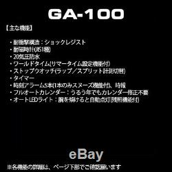 CASIO G-SHOCK Watch GA-100RS-4AJF Hot Rock Sounds Orange Men's from JAPAN F/S