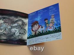 CD Gakkou no Kaidan anime Sound Track from Japan