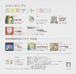 CD Studio Ghibli Takahata Isao Sound Track BOX HQCD NEW from Japan