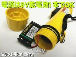 HONDEX depth meter Portable ultrasonic sounding device PS-7 from japan