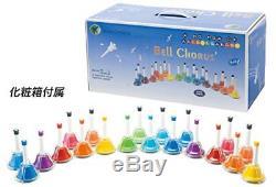 KC Music Bell Handbell 20 Sound Set MB-20K / MU Multi Color from Japan