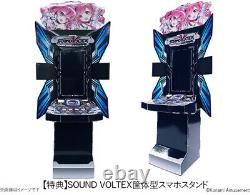 Konami SOUND VOLTEX CONSOLE -NEMSYS- Entry Model Limited from JAPAN