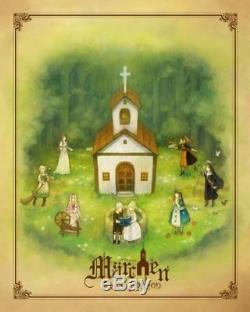 Marchen By Sound Horizon First Limited Edition Music Cd WithTracking From japan