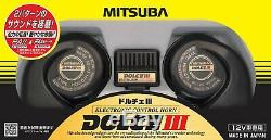 NEW Mitsuba Dolce III 3 HOS-07B Low Bass Sound Car Horn Car Parts from JAPAN