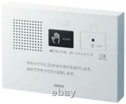 New! Official TOTO OTOHIME Toilet Sound Blocker YES400DR from Japan Import