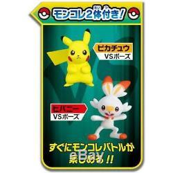 New Pokemon World Battle Jikkyou Sound Stadium Pikachu VS Hibani F/S from Japan