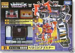 New Takara Tomy Transformer Encore 21 Sound Blaster From Japan