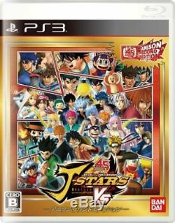PS3 J-STARS Victory VS Versus Anison Sound Edition from Japan PlaySt From japan