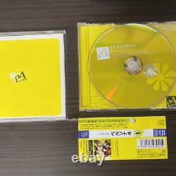 Persona 3 4 5 CD 4 pieces set Sound Track OST from Japan Rare