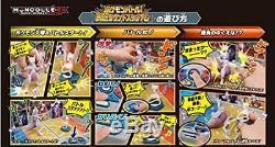 Pokemon Battle! Live Sound Stadium Pocket Monster EMS with Tr From japan