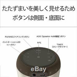 SONY Glass Sound Speaker LSPX-S2 -Res Glass Sound, Bluetooth from Japan New