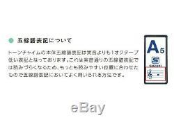 SUZUKI tone chime 10 sound sound play Set HB-100 from japan