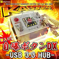 Self-destruct button with sound DX/USB3.0 hub Hobby From Japan