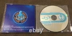 Serial Experiments Lain Cyberia Mix Sound Track Soundtrack CD From Japan 1998