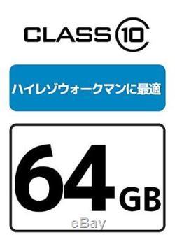 Sony micro SDXC 64GB CLASS10 for Premium Sound SR-64HXA from Japan F/S NEW