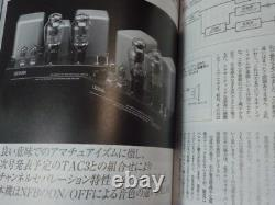 Stereo Sound book Design of the vacuum tube amplifier From Japan