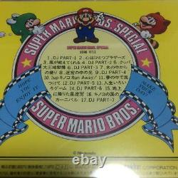 Super Mario Bros Special From Japan MECG-28003 Game music Used (HYAO) sound
