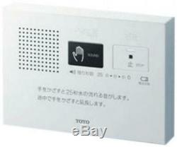 TOTO OTOHIME Toilet Sound Blocker YES400DR NEW from JAPAN
