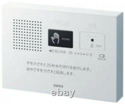 TOTO OTOHIME toilet sound blocker equipment YES400DR from Japan