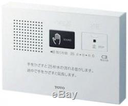TOTO OTOHIME toilet sound blocker equipment YES400DR from Japan(F/S+Tracking)